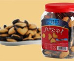 Mini Heart Coated Passover Cookies